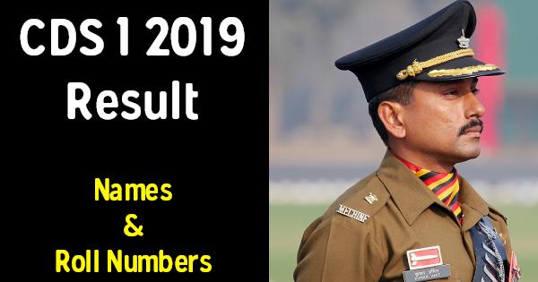 cds 1 2019 result names roll number
