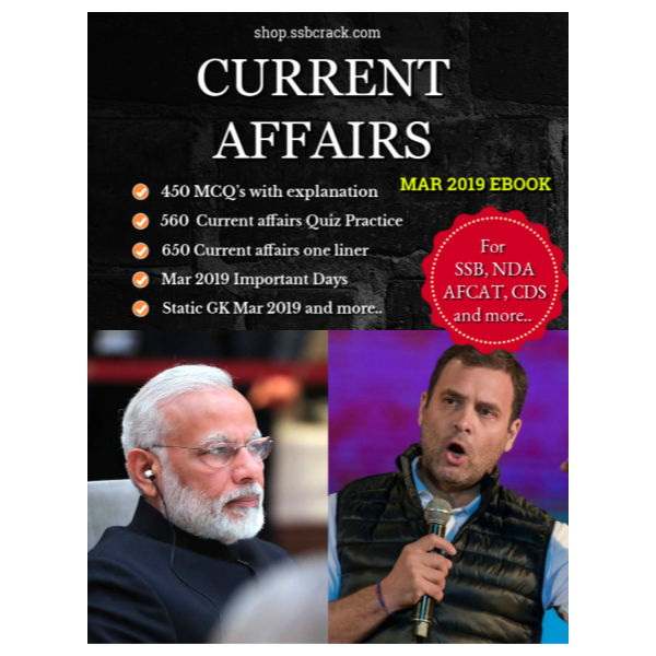 Current Affairs March 2019 eBook [1660+ Questions Included]