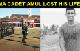 IMA CADET AMUL LOST HIS LIFE