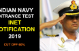 INDIAN NAVY ENTRANCE TEST INET NOTIFICATION 2019