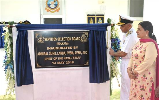 Navy SSB Kolkata