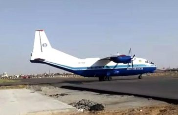 Georgian AN-12 Aircraft Forced To Land At Jaipur by IAF Interceptors