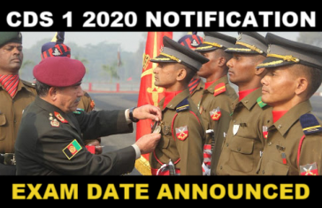 CDS 1 2020 Notification