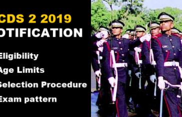 CDS 2 2019 Notification SSBCrack