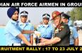 IAF AIRMEN GROUP Y