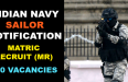 INDIAN NAVY SAILOR NOTIFICATION