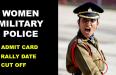 women military police exam date