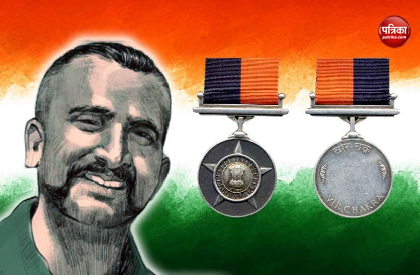 Wing Commander Abhinandan conferred the Vir Chakra this Independence day