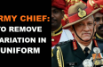 Doing Away With Differences: Army Officers Above The Rank Of Colonel To Have No Variation In Uniform