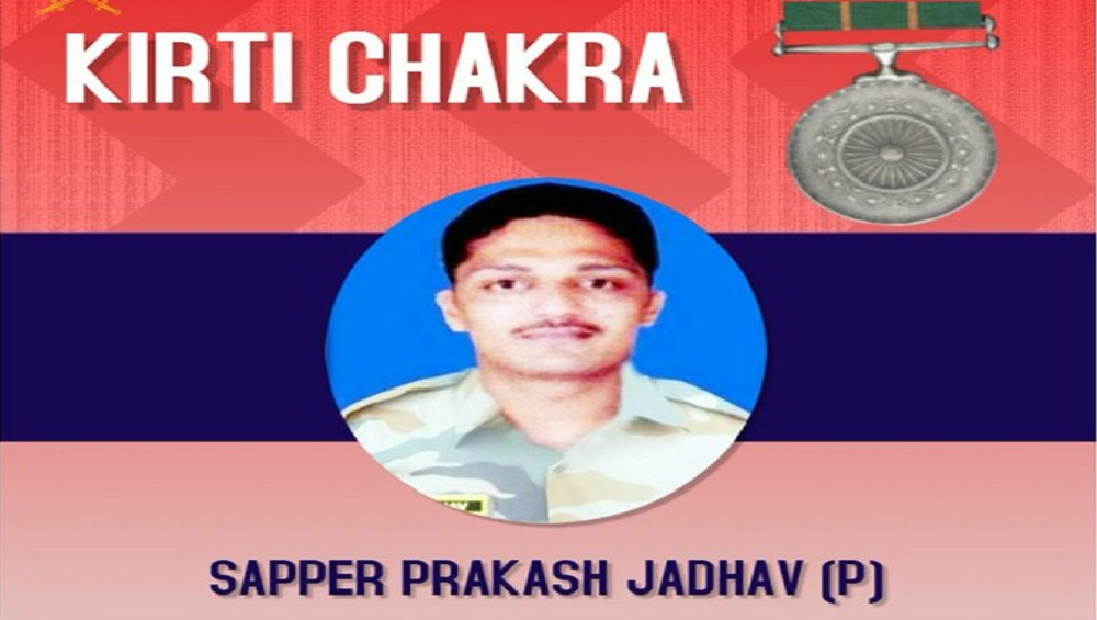 Sapper Prakash Jadhav awarded the Kirti Chakra on the countries 73rd Independence day
