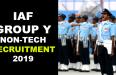 IAF-GROUP-Y-2020