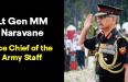 Lt Gen MM Naravane VCOAS