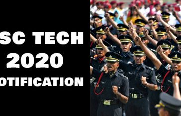 ssc-tech-notification-2020