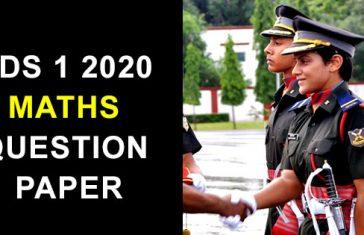 CDS-1-2020-maths-question-paper