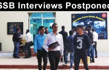 ssb-interview-postponed-2020