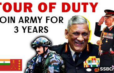 Tour Of Duty Concept Explained By General Manoj Mukund Naravane