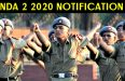 nda-2-2020-notification