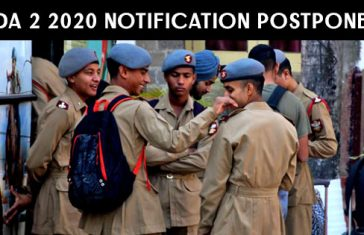 NDA 2 2020 Notification Will Come On 16 June 2020
