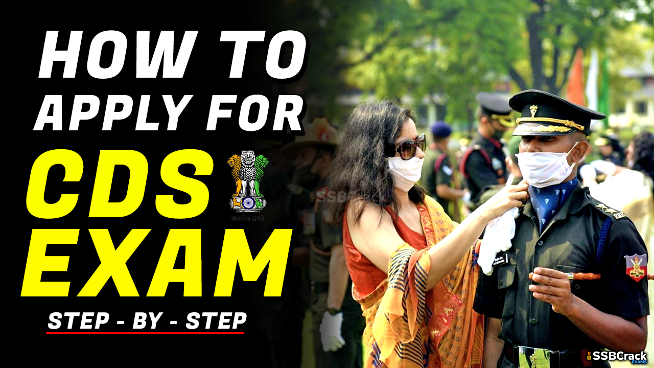 How To Apply UPSC CDS Exam Online