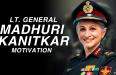 Lieutenant General Madhuri Kanitkar
