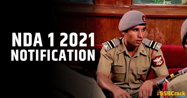 NDA 2021