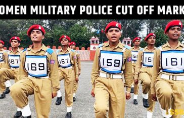 Women Military Police Cut Off Marks Published