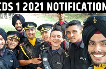 cds-1-2021-notification-pdf