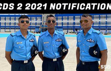 cds-2-2021-notification