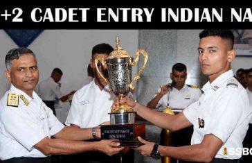 indian-navy-cadet-entry-scheme-2020