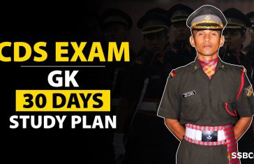 CDS Exam GK 30 Day Study Plan