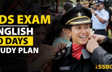 CDS-Exam-English-30-Days-Study-Plan-For-Blog