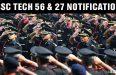 SSC Tech 2020