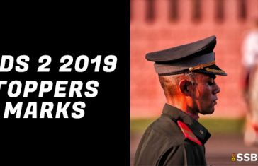 cds-2-2019-toppers-marks
