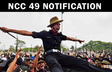 ncc-49-notification