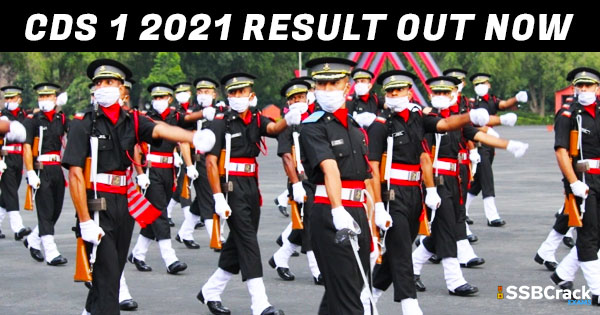 cds-1-2021-result-out-now