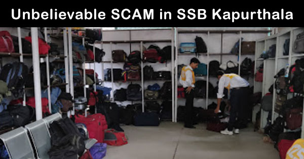 ssb-kapurthala-scam