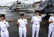 Indian Navy SSC Officer Notification 2021